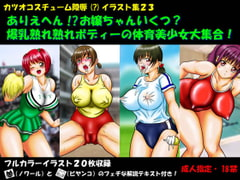No Way!? You're How Old? So Many Hot Young Beautiful Girls!  [Katsuo's private gallery]