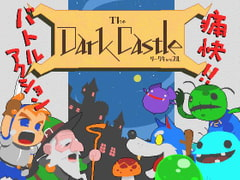 Dark Castle [tennento]