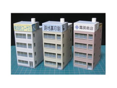 1/150 Scale Office Building Papercraft A [FREEDOM FIGHTER]
