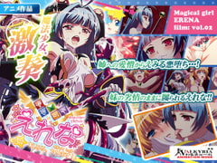 Magical Girl Elena Vol.02 - Emiru will do it!<Fall on> [VALKYRIA]