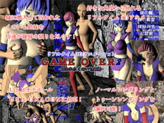 GAME OVER 2 -Confined Ninja Sisters- [Pyramid house]