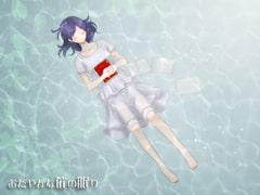 おだやかな催の眠り - Product Image