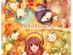Ratatouille: Autumn Fashion & Pajama Special [Ratatouille]