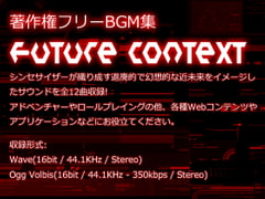 Copyright-free Music Collection Future Context [Sound Optimize]