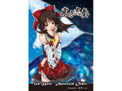 東方志奏 3rd Spell -Asteroid Orbit- [彩音 〜xi-on〜]