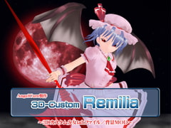 3Dカスタム-Remilia [Angel Cure]