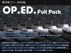 Copyright-free Music Collection OP.ED.Full Pack [Sound Optimize]