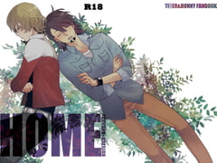 HOME [D*S-tyle]