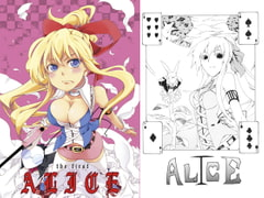 ALICE the first [Pocket Screen]