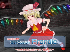 3Dカスタム-Frandle [Angel Cure]