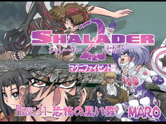 Shalader 31: The Black Fog of Terror [Global One]