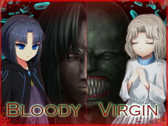 BLOODY VIRGIN [U-ROOM]