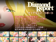 Diamond Report [BraBusterSystem]