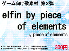 Game Music/Songs 2 - elfin by piece of elements [MyuPB]
