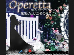 operetta -side story of CHOICE- [amoroso]
