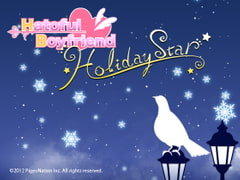 Hatoful Boyfriend Holiday Star [MIST[PSI]PRESS]
