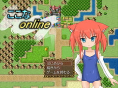 KOKONA online [One person on-line]