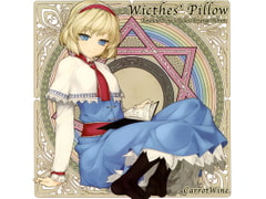 Witches' Pillow [Hobby Atelier Carrot Wine]