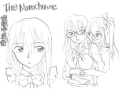 The Monochrome [Dennoh-Ginyukan]