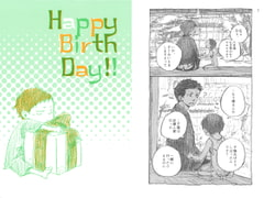 Happy Birth Day!! [Junk Yard]