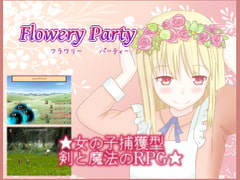 Flowery Party [Dry Parsley]
