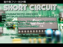Copyright-Free BGM Collection Short Circuit [Sound Optimize]