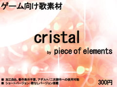 Game Music/Songs - cristal by piece of elements [MyuPB]