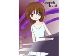 Search hunt.1
