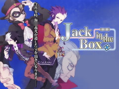 Jack in the Box [Shonen-ki]