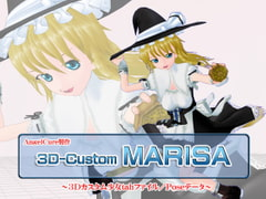 3Dカスタム-MARISA [Angel Cure]