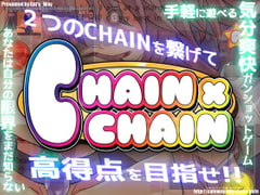 CHAIN×CHAIN [Cat's_Way]