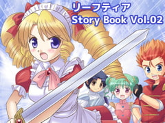 リーフティア Story book Vol.2 [MAX Revolution]