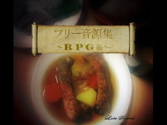 Free Music Collection - RPG Edition [Lute Sound]