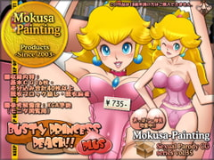 Busty Princess Peach!! Plus