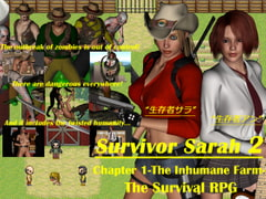 Survivor Sarah 2 Chapter 1: The Inhumane Farm [Combin Ation]