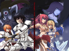 """Two-Knights""Vol'08 [The Egg on Jade]"