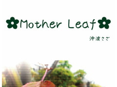 mother leaf [折紙]