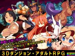 アダルトRPG~TOKYO天魔~Ver1.12