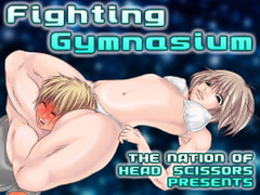Fighting Gymnasium [The Nation of Head Scissors]