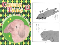 COTTON TAILS 12 [WALNUT FOREST]