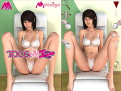 3DCG ero-1 Sweet sexual life for Windows [M-design]