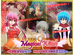 Magical Witch -Ruina the Unprecedented and the School of Seven Ecchi Wonders- [ALICE Made]