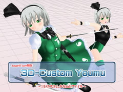 3Dカスタム-Youmu [Angel Cure]