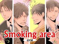 smoking area [999]