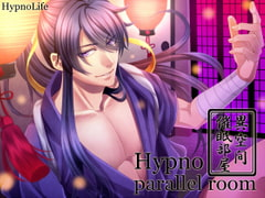 Hypno Parallel Room [HypnoLife]
