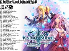 KI-SofTWarE SounD CollectioN VoL:01 通常版