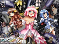 Nonona in Mystery World 21 -Captive Princess, XXX Tortures- [DENDE]