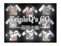 TripleQ'sCG~服装主観~