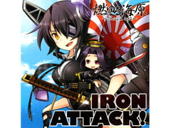 The Burning Ocean ~Sail up~ [IRON ATTACK!]