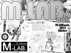 M-LABook.2013Winter DL版 [M-LAB.]